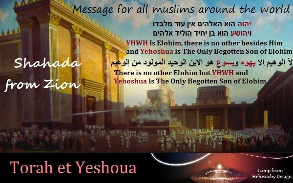 La Chahada Israélite Nazaréenne - Message aux musulmans Shahad11