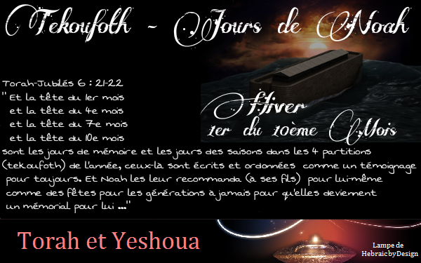 Tekoufoth - Jours de Noah -1er du 10ème Mois Tekouf10