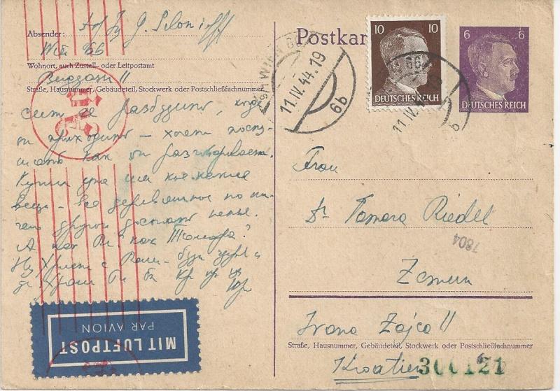 Deutsches Reich April 1933 bis 1945 - Drittes Reich - Seite 3 Bild21