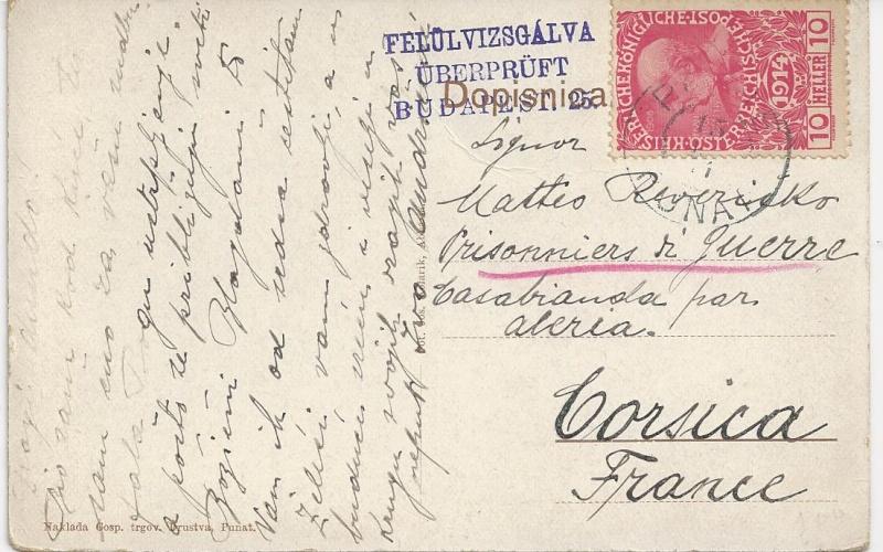 1914 - 1918   Der Untergang der K.u.K. Monarchie Bild_410