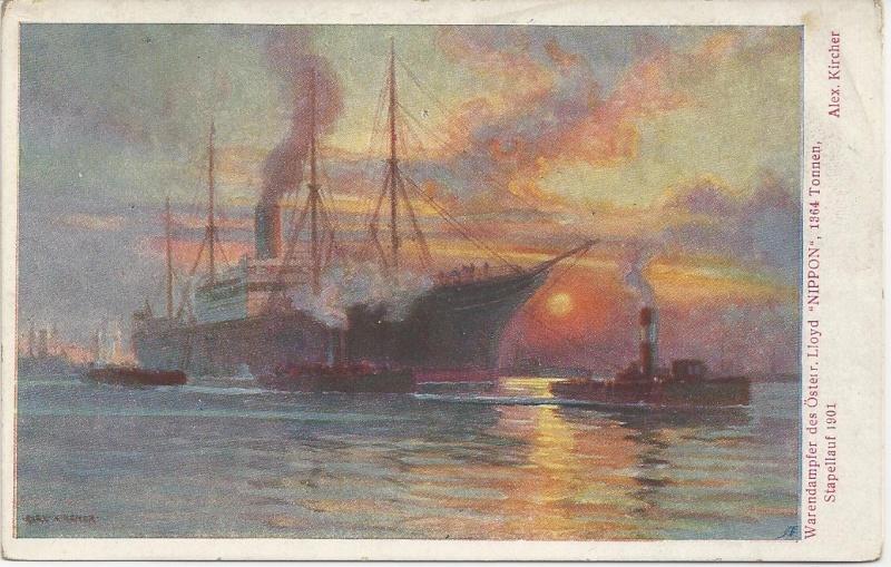1914 - 1918   Der Untergang der K.u.K. Monarchie Bild_616