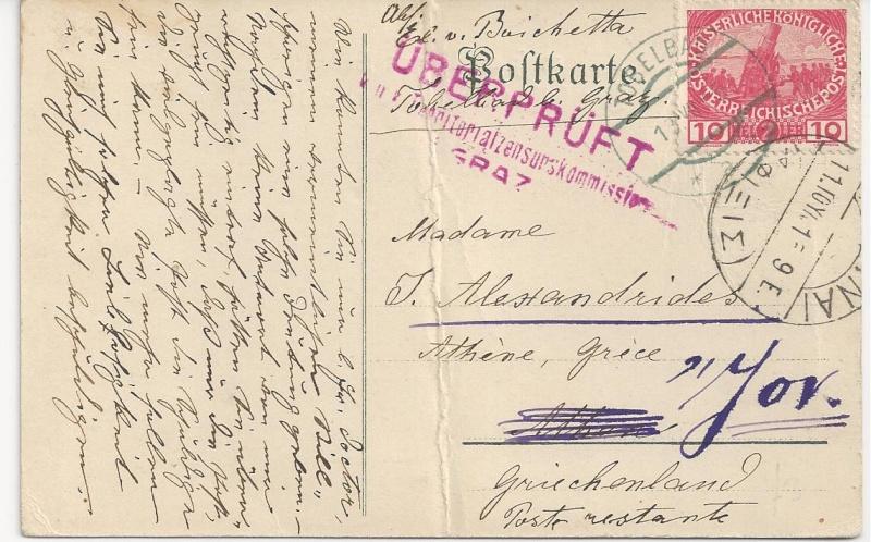 1914 - 1918   Der Untergang der K.u.K. Monarchie - Seite 2 Bild_623
