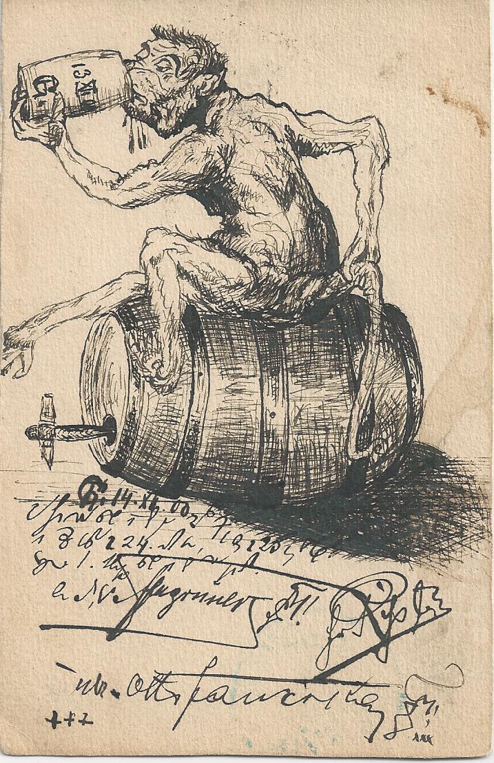 Wein und Weinanbau Bild_813