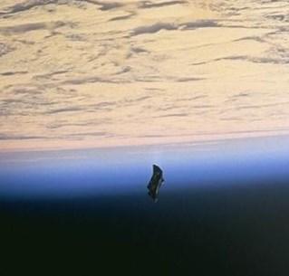 Vaisseau spatial autour de la terre ou débris ?  Screen14