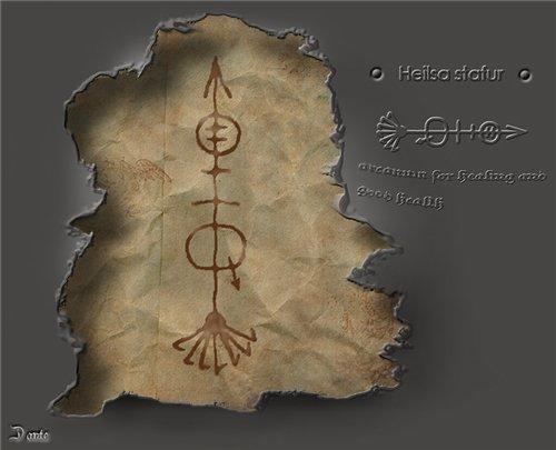 HEILSA STAFUR 592ff010