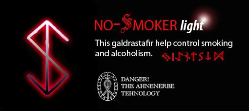 NO-SMOKER Fgjghs10
