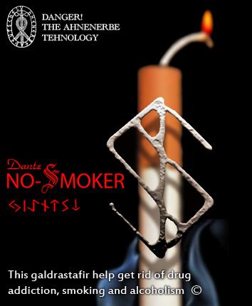 NO-SMOKER No_smo10