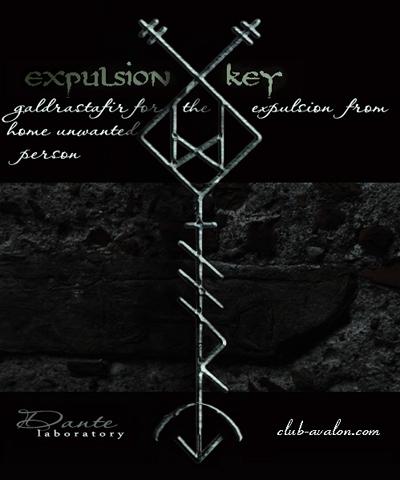 EXPULSION KEY (Ключ изгнания) Oaz_az13
