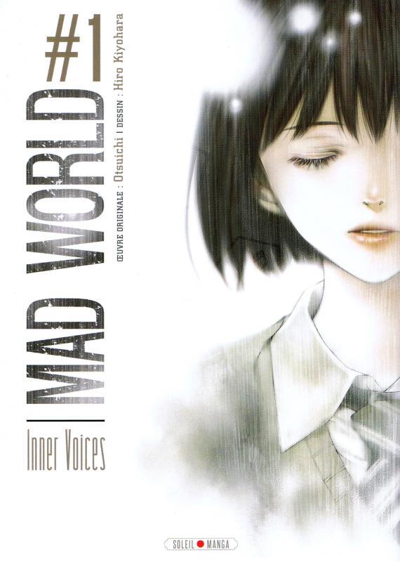 Mad World - Inner Voice [2007] [Manga] Album-11