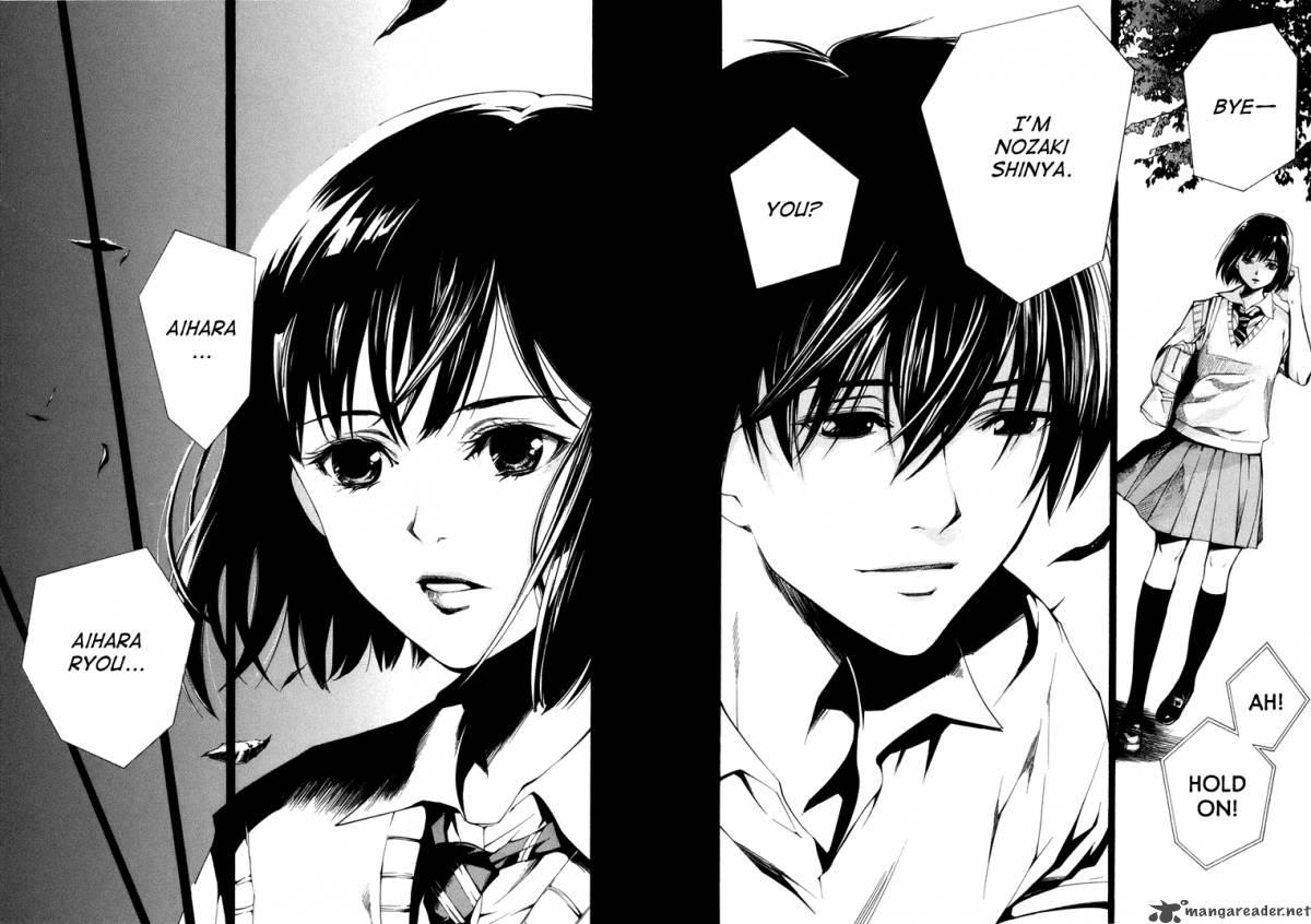 Mad World - Inner Voice [2007] [Manga] Kimi-n10