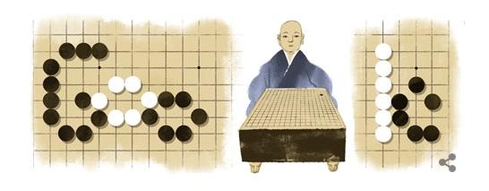Google Doodle sur Honinbo Shusaku A9bca210