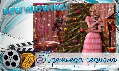 Sim Angeles Ролевая по Sims 2 симс The sims sims Sim Angeles Role Sims - Портал 2310_210
