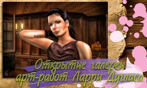 Sim Angeles Ролевая по Sims 2 симс The sims sims Sim Angeles Role Sims - Портал 2310_310