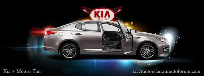 Kia 7 Motors Fan