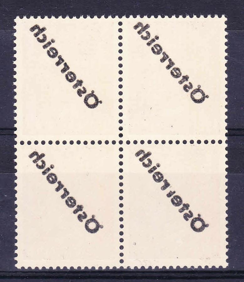 Briefmarken - I. Wiener Aushilfsausgabe, erste Ausgabe Unbena17