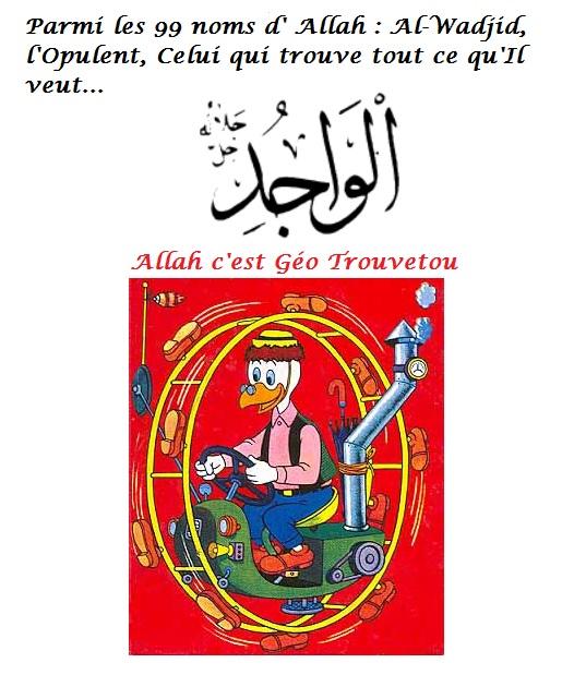 Les attributs de Dieu le Père // les 99 noms d'Allah  Allah_10