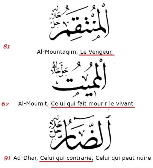 Les attributs de Dieu le Père // les 99 noms d'Allah  Attrib10