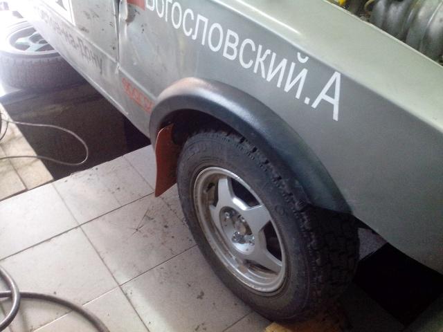 W2101 автокросс - Страница 7 Img_2021