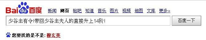 [剑网三][莫雨X毛毛]球扒莫雨(论坛体) - 页 2 Aa110