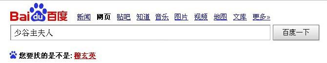 [剑网三][莫雨X毛毛]球扒莫雨(论坛体) - 页 2 Aa210