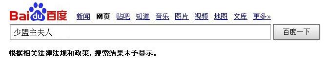 [剑网三][莫雨X毛毛]球扒莫雨(论坛体) - 页 2 Eze10