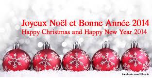 voeux de fin d'année Noel10