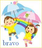 je vous montre enfin (coloriages) - Page 5 Bravo_13
