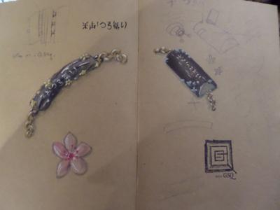 Bracelet Shaku-Do étape par étape Sam_1220