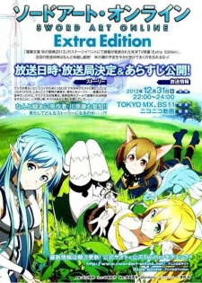 [Movie] Sword Art Online: Extra Edition|ソードアート・オンライン Extra Edition Sao10