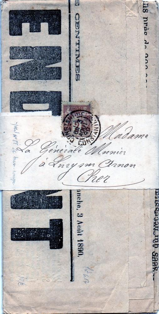 ALGERIE PRESSE 1890 Img15910