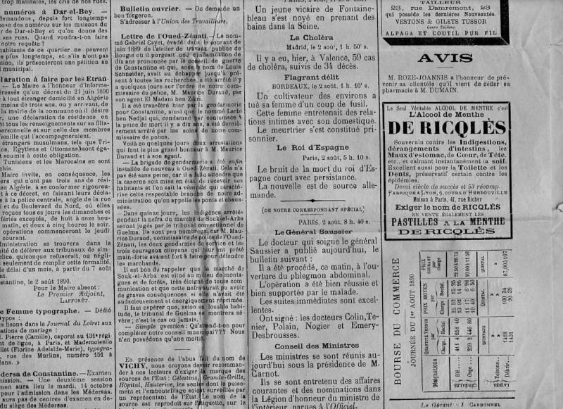 ALGERIE PRESSE 1890 Img17813