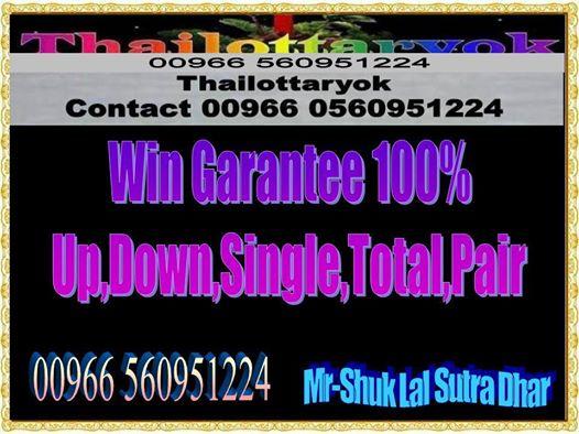 Mr-Shuk Lal 100% Tips 01-09-2014 13939410