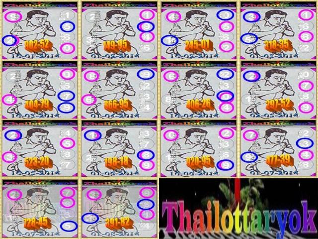 Mr-Shuk Lal 100% Tips 16-08-2014 Sade10