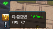 Ping Decrease Guide - Ipmana 989au10