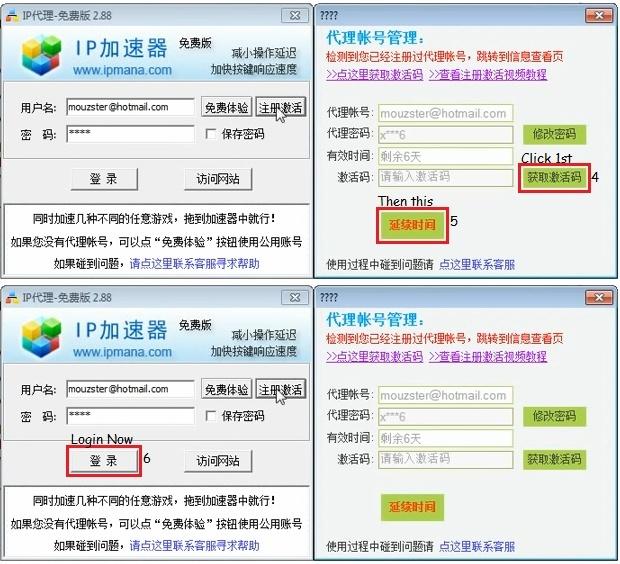 Ping Decrease Guide - Ipmana Ip210