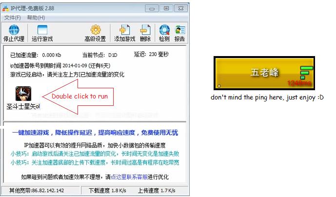 Ping Decrease Guide - Ipmana Ip710