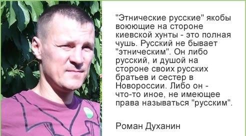 Новороссия - новости, обсуждение - Страница 3 Acf6rc10