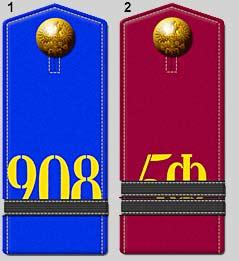 Les pattes d'épaules de l'armée Russe Ruban_10