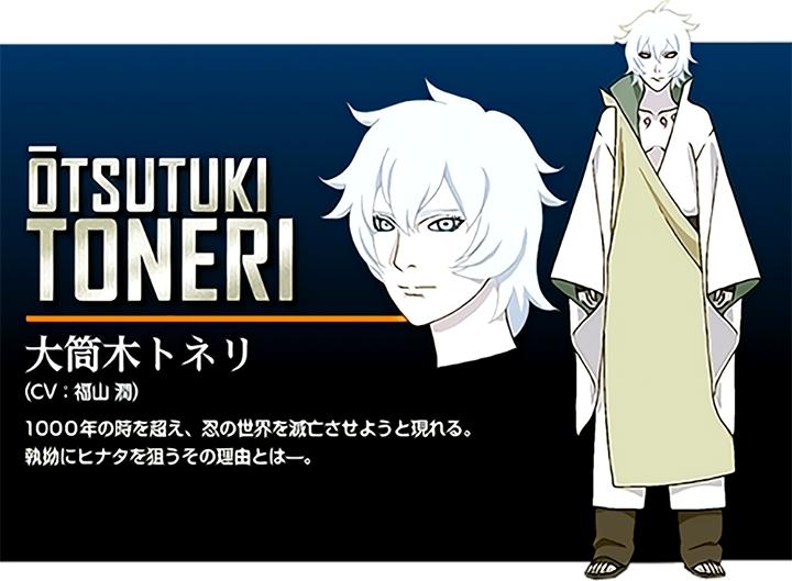 The Last: Naruto The Last Movie Update Toneri Otsutsuki Fb_20110