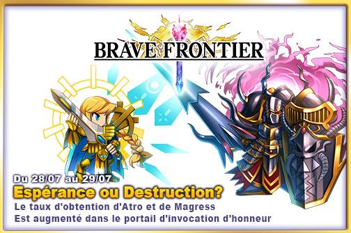 [Brave Frontier]          Topic Familier 10563110