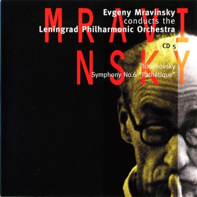 La sesta sinfonia di Tchaikovsky: il suo Requiem Scherm12