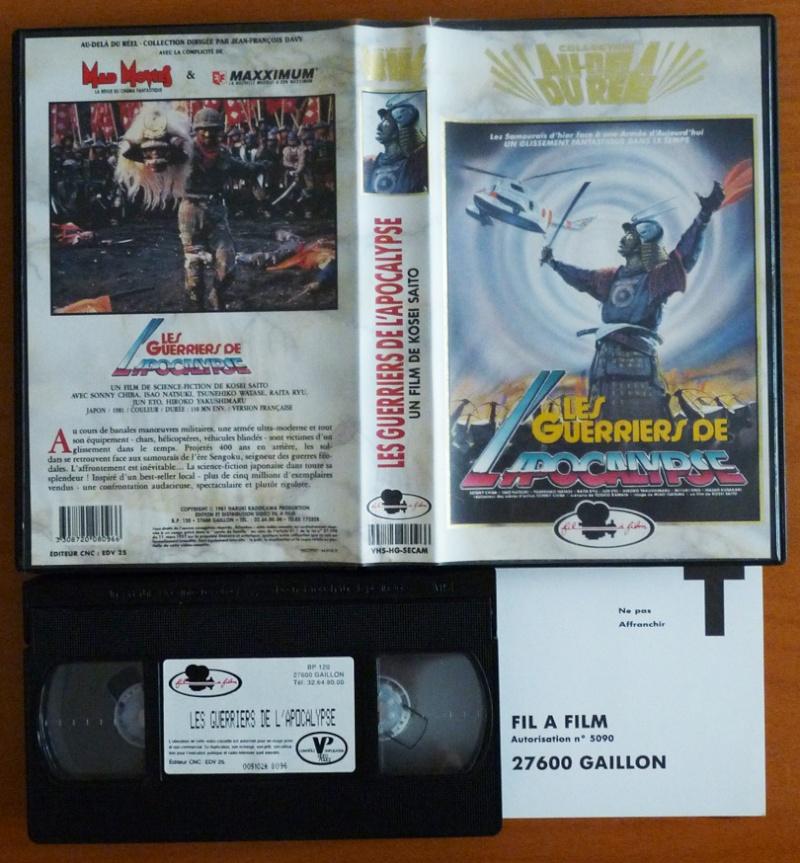 quelques VHS à vendre P1100135