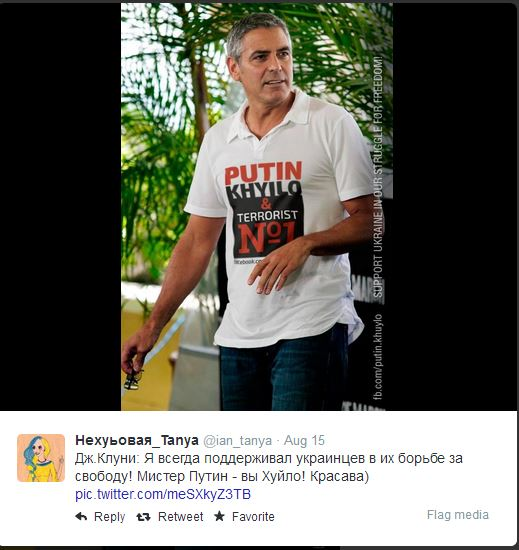 George Clooney wearing an anti Putin T-shirt - Photoshop propaganda Russia10