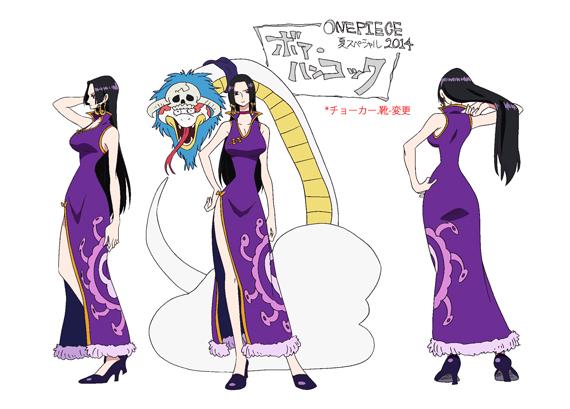 One Piece 3D2Y Special 0818sp11