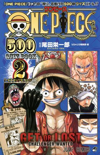 One Piece 500 Quiz Bwe3vw10