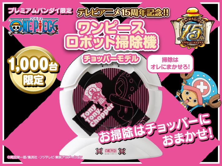 Sammelthread für kleinere News aus Japan - Seite 2 Dtl_la10