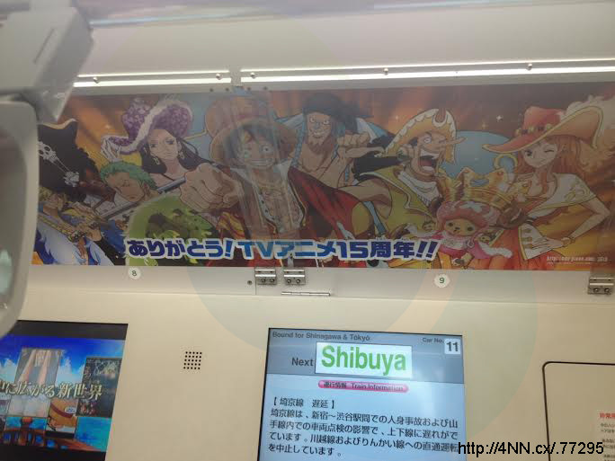 15 Jahre One Piece Anime Op0310