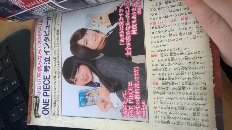 """Neues One Piece Buch """"Beste 10 Tränen"""" Wp_20120"""