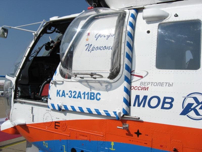 Ka-32A11BC EMS Smimg_10