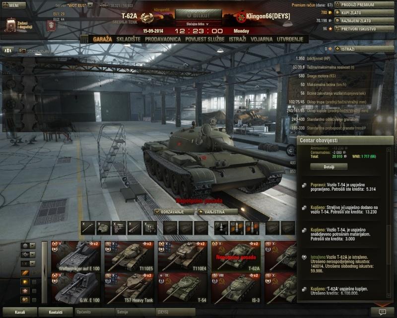 T-62 T6211